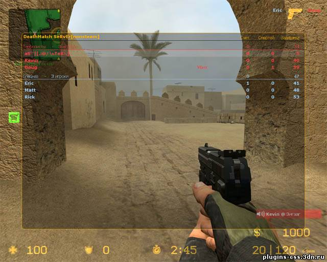 Max acceptable matchmaking ping cs go